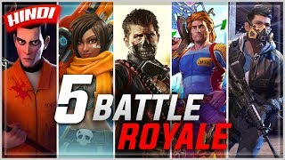 💥5 BATTLE ROAYLE GAME🎮OTHER THEN PUBG/FORTNITE | DETAILS IN HINDI | PC,PS4,XBOX ONE BATTLE ROYALE