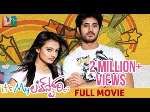 Its My love Story Telugu Full Movie | Arvind Krishna | Nikit