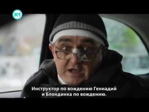 Анекдот геннадий фото больших русских женщин