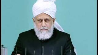 (Bengali) Friday Sermon 24th Sep 2010 Sacrifices of Youth and Establishment of the Unity of God