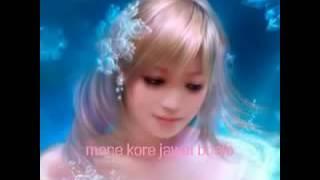 Download Video বেশি কিছু আশা করা ভূল, বুঝলাম আমি এতো দিনে। MP3 3GP MP4