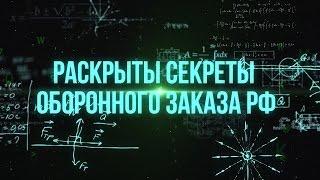 Лавров озвучил условие возвращения РФ в ПАСЕ