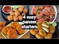Download Video 4 easy paneer starters or snacks recipes | पनीर के नाश्ते रेसिपी | easy paneer appetisers recipe MP4,  Mp3,  Flv, 3GP & WebM gratis