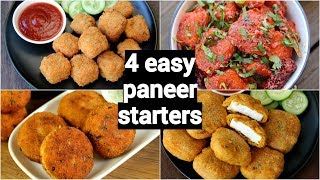 4 easy paneer starters or snacks recipes | पनीर के नाश्ते रेसिपी | easy paneer appetisers recipe