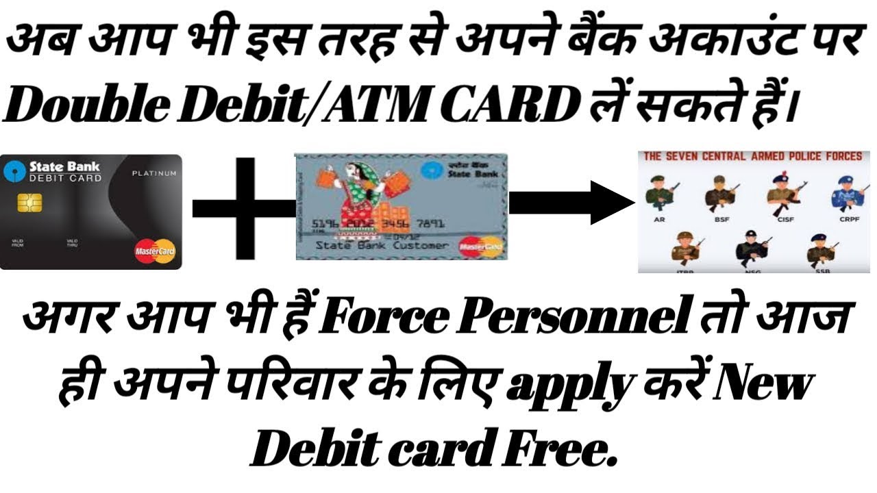 How can get Two Debit/ATM card on DSP/PMSP Account  Offer on paramilitary  salary package