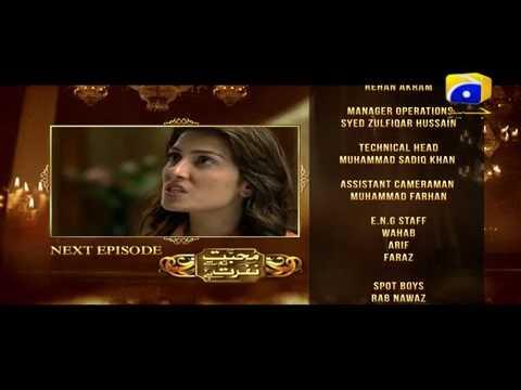 Mohabbat Tum Se Nafrat Hai – Next Episode 20 Promo Teaser | Har Pal Geo