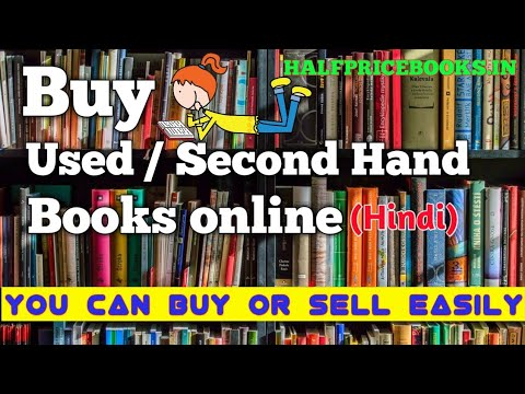 How To Buy Second Hand | Used Books | Online | India | Half Price Books