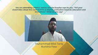 Muhammad Bilal | Face2Face Final
