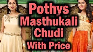Pothys Diwali Collections 2017 | Pothys Masthukali Chudi With Price | Masthukali Chudidar Designs