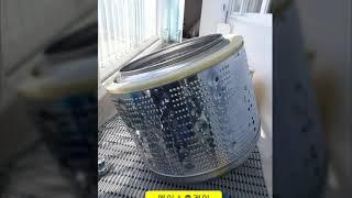 군포 의왕 엘지 트롬 17키로 드럼 세탁기 분해 청소