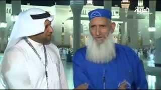 بالفيديو.. مواقع التواصل الاجتماعى تتفاعل مع 'طوطة'.. وتطالب ببقائه فى الحرم النبوى