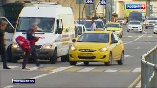 У таксистов сдают нервы  # Точка кипения или на грани срыва. #  такси Москва
