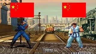 Kof 98 - Dakou(大口) VS 连技导师 Yzkof