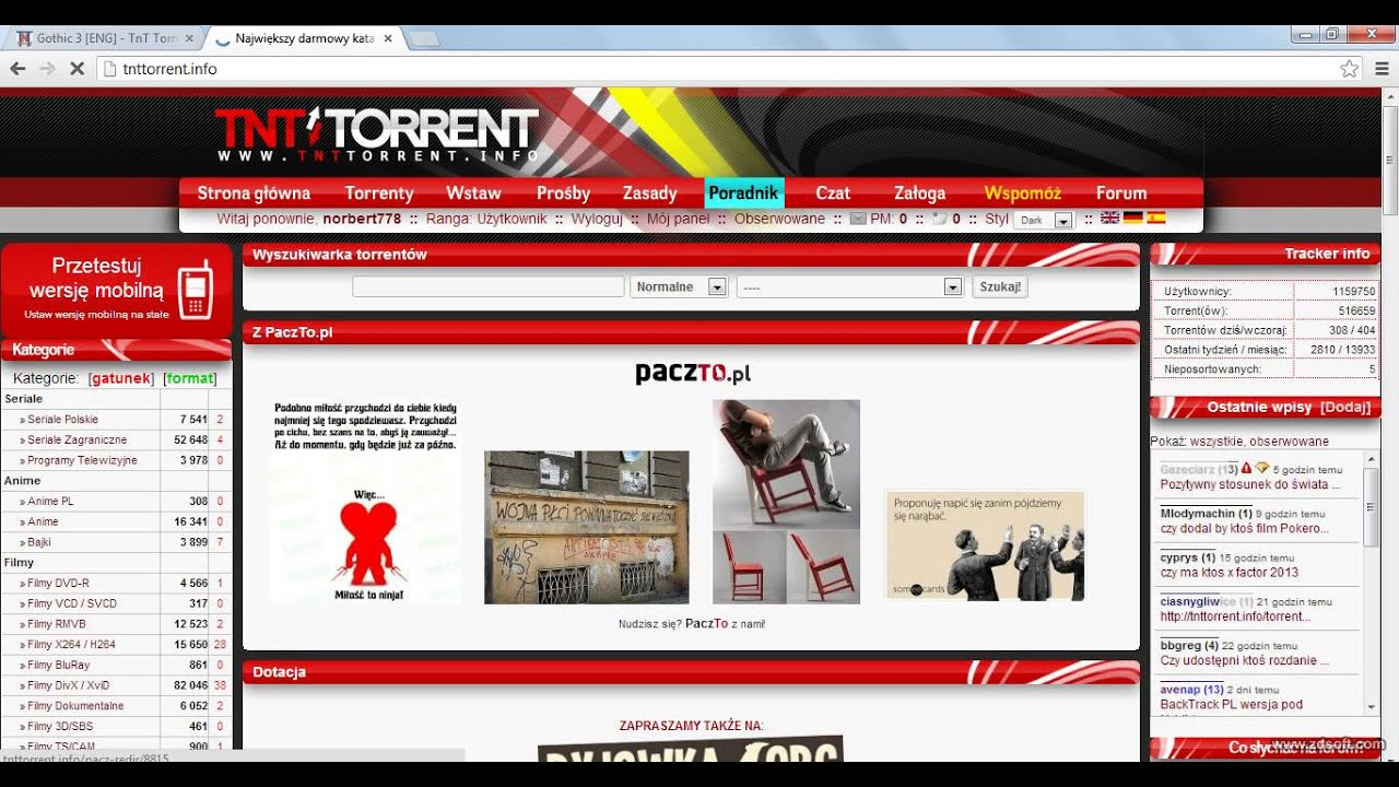 Topspin Pc Torrent