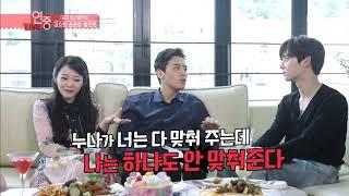 황민현의 남친짤 5종 세트![연예가중계/Entertainment Weekly] 20190823