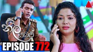 Neela Pabalu - Episode 772 | 17th June 2021 | Sirasa TV Thumbnail