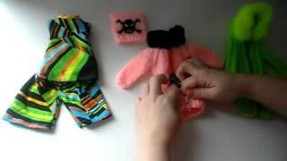 костюмы для лемуров на заказ