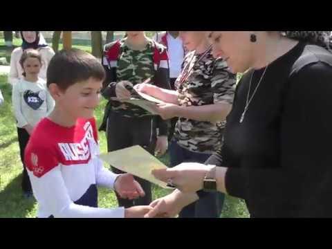 """Военно-спортивная игра """"Зарница"""" для учащихся начальной школы"""