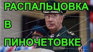 Золотов вел себя как пьяный ВДВ-шник / Артемий Троицкий