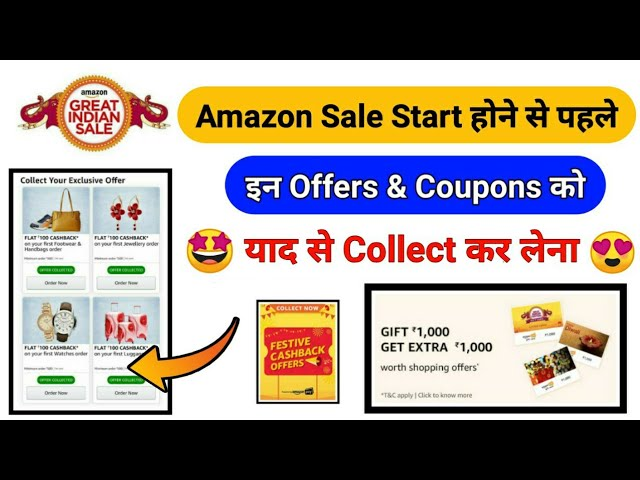 Collect These Offers & Coupons Before The Start Of Amazon Great Indian Sale | Amazon Sale Loot Offer