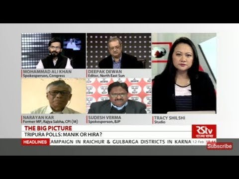 The Big Picture - Tripura Poll: Manik or HIira?