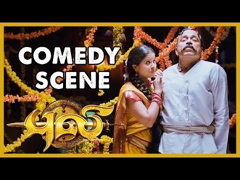 Puli - Super Comedy Scene   Vijay   Shruti Haasan   Devi Sri Prasad   Chimbu Deven