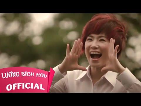 QUÊN CÁCH YÊU (#QCY)   LƯƠNG BÍCH HỮU   OFFICIAL MUSIC VIDEO