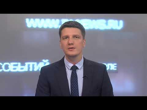 Новости. Сургут 24. 21.07.2020