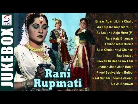 Rani Rupmati | Superhit SongsJukebox | Bharat Bhushan, Nirupa Roy | 1957 | HD