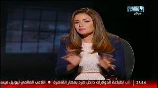 المصرى أفندى 360 | التعديل الوزارى الجديد .. مؤيدو مبارك فى ذكرى التنحى!