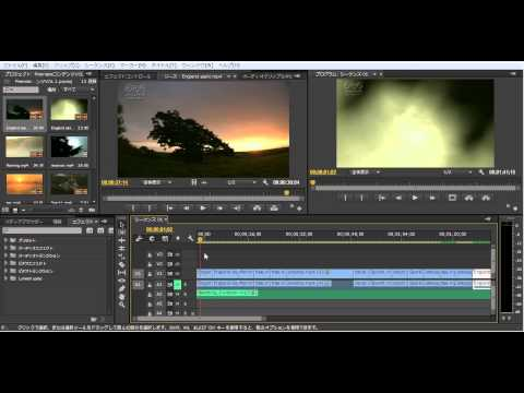 VOL.1 映像 編集 通信講座 adobe Premiere(プレミア)Pro 使い方