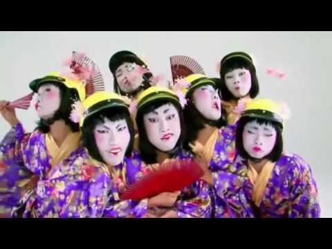Don Nguyễn - Vọng Cổ Geisha [oG]