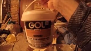 Лак акриловый GOL wood обзор и применение