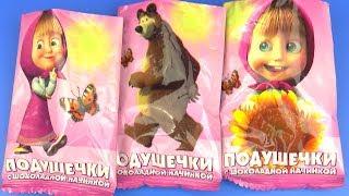 Маша и Медведь Пакетики с Киндер Игрушкой Внутри Детские Веселые Видео