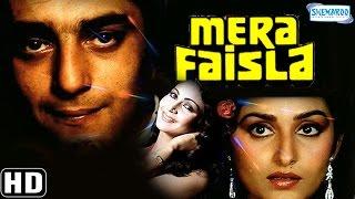 Mera Faisla {HD} (With Eng Subtitles) - Sanjay Dutt - Rati Agnihotri - Jaya Prada - Kader Khan