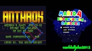 Athrox's Galaga SNES cracktro x Mario 4 Space Odyssey Mashup