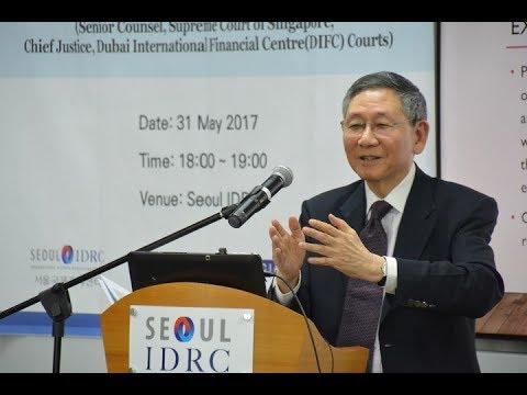Seoul IDRC 25th Lecture Series [31 May 2017] - Michael Hwang SC Part 1.