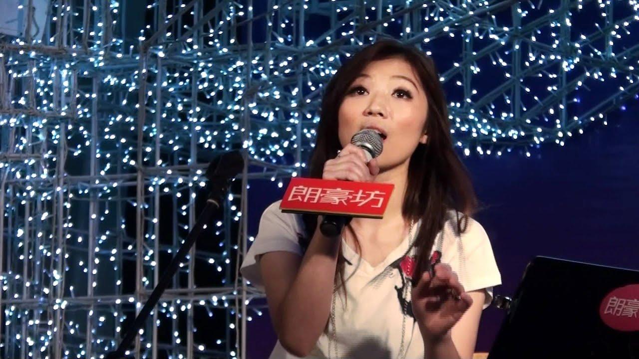 慧婷 - 我為何讓你走 @ Live Stage (20110630) - YouTube