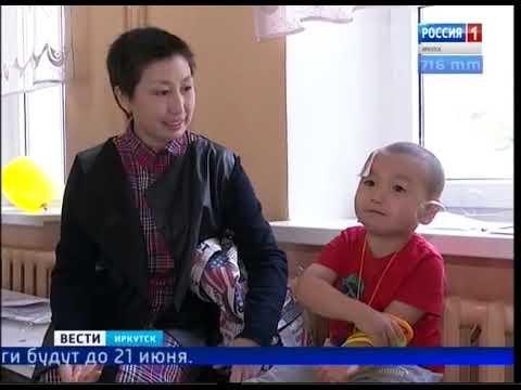 Выпуск «Вести-Иркутск» 17.06.2019 (17:00)