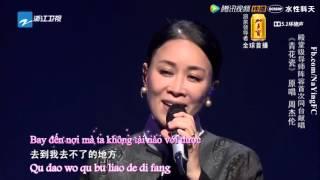 [Vietsub - Pinyin] The Voice China 2015: Sứ Thanh Hoa/ 青花瓷 - Na Anh/ 那英