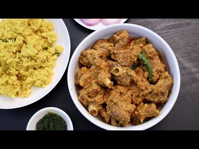 চট্টগ্রামের মেজবানি স্টাইলে মাটন ভুনা রেসিপি। Mejban Style Mutton Bhuna Recipe