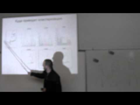 NGS lecture 7
