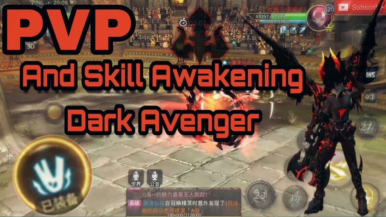 dragon nest dark avenger