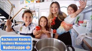 Mit 3 Kindern Mittagessen kochen 😋 Nudelsuppe! Sommerferien als Familie | Mama VLOG | Mamiseelen