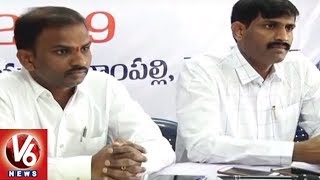 Telangana Revenue Employees Helds Round Table Meetings Over New Revenue Act | V6 News