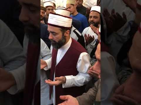 Dua At Maqam Ghous-e-Azam By Sajjada Nasheen Baghdad Sharif Sheikh Syed Hashim Abdul Qadir Al Gilani