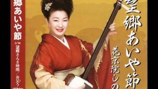 2011年7月20日発売(ビクターエンタテインメント)定価1200円 C/W 望郷...