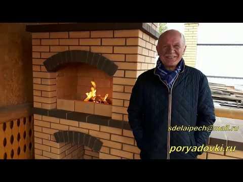 Уличная печь для казана и мангал  13 печь в 2019 году