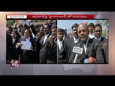 Lawyers Holds Protest Against Pulwama Attack & Pakistan | Hyderabad | V6 News