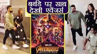 Avengers Infinity War: Virat Kohli - Anushka Sharma WATCH movie TOGETHER on her Birthday | FilmiBeat